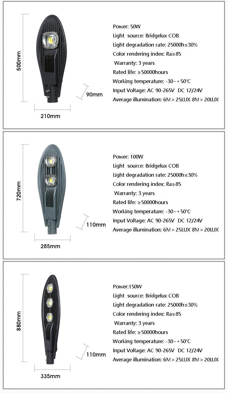 150w cobra head led street light