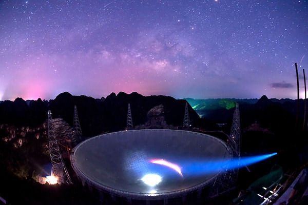 Telescope to unlock secrets of universe