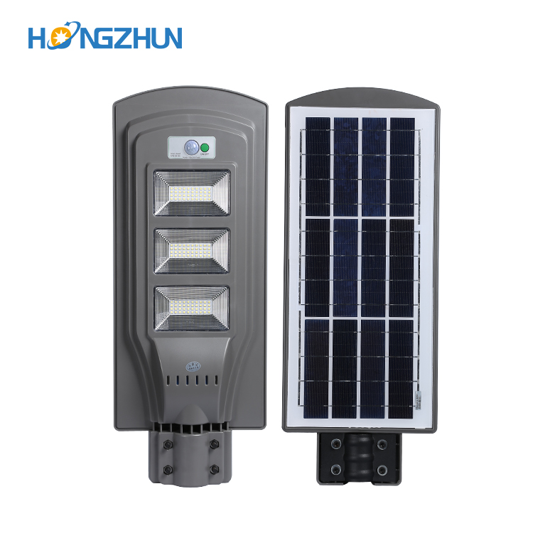 ABS plastic solar energy street lights 60w hot sell LED lamps with solar panel